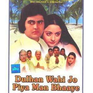 Dulhan Wahi Jo Piya Man Bhaaye 1977 Rotten Tomatoes