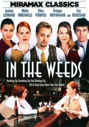 In the Weeds
