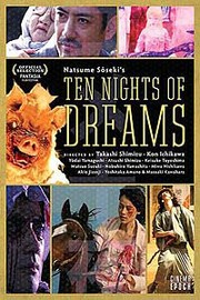 Ten Nights of Dreams (Yume jû-ya)