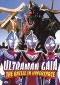 Ultraman Gaia: The Battle in Hyperspace