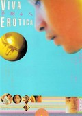 Se qing nan nu (Viva Erotica)