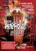 Stephen Romano Presents: Shock Festival