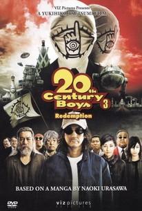 20-seiki shônen: Saishû-shô - Bokura no hata (20th Century Boys 3: Redemption)