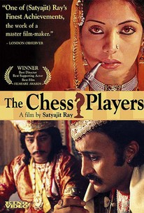 The Chess Players (Shatranj Ke Khiladi)