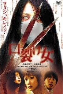 Kuchisake-onna (A Slit-Mouthed Woman) (Carved)