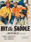 Hit the Saddle
