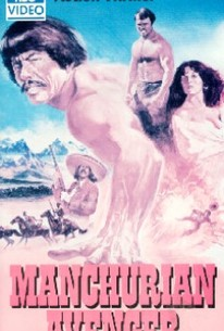 The Manchurian Avenger