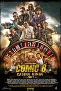 Comic 8: Casino Kings - Part 1