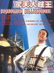 Operation Billionaires