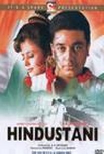Hindustani (Indian)