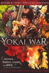 The Great Yokai War (Yokai daisenso)