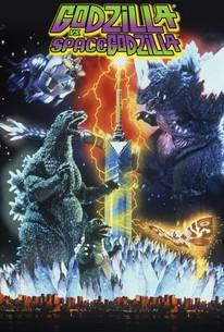 Gojira VS Supesugojira (Godzilla vs. Space Godzilla)