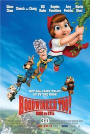 Hoodwinked Too! Hood vs Evil (2011)