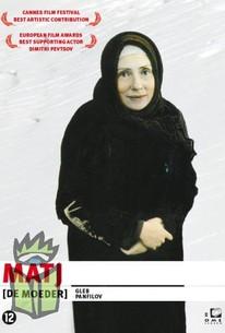 The Mother (mat)