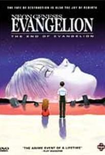 Neon Genesis Evangelion - Movie: The End of Evangelion