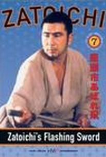 Zatoichi's Flashing Sword