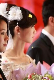 Ai qing hu jiao zhuan yi II: Ai qing zuo you (Fit Lover)