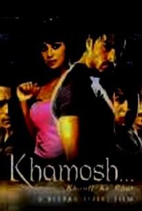 Khamosh Khauff Ki Raat
