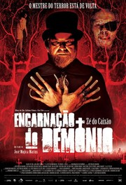 Encarnação do Demônio (Devil's Reincarnation) (Embodiment of Evil)