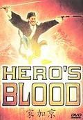 Hero's Blood