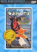 Kung Fu Punch of Death