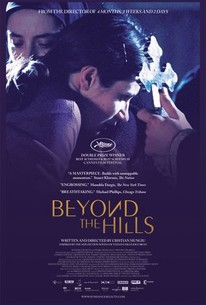Beyond the hills 2013 rotten tomatoes beyond the hills fandeluxe Image collections