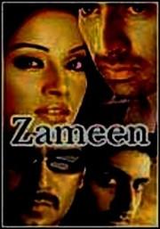 Zameen