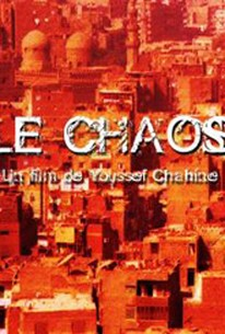 Heya Fawda (This is Chaos) (Chaos)