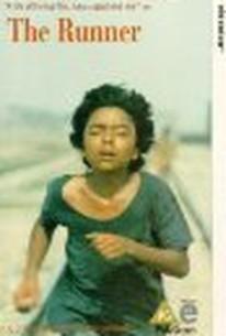 The Runner (Davandeh)