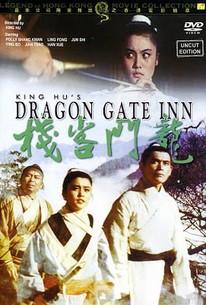 Dragon Inn (Long men ke zhen)