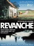 Revanche
