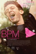 BPM (Beats Per Minute) (120 battements par minute)