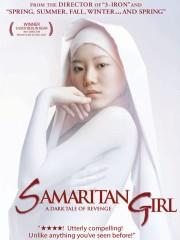 Samaritan Girl (Samaria)