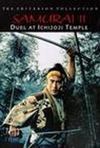 Zoku Miyamoto Musashi: Ichijôji no Kettô (Samurai II: Duel at Ichijoji Temple) (Swords of Doom)