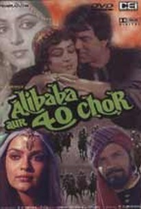 Alibaba Aur 40 Chor (Adventures of Ali-Baba and the Forty Thieves)