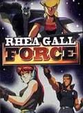 Rhea Gall Force