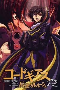 Code Geass: Lelouch of the Rebellion: Season 1 - Rotten Tomatoes