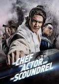 Chu zi Xi zi Pi zi (The Chef, the Actor, the Scoundrel)