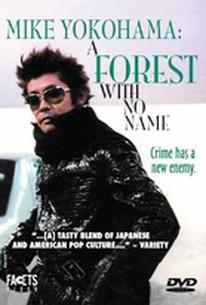 Mike Yokohama: A Forest with no Name