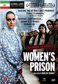Zendan-e zanan (Women's Prison)