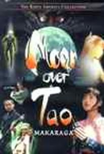 Tao no tsuki (Moon Over Tao: Makaraga)