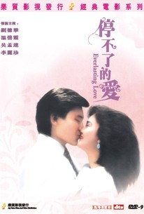 Everlasting Love (Ting bu liao de ai)