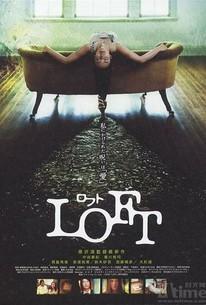 Rofuto (Loft)