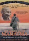 The Making of the Mahatma (Apprenticeship of a Mahatma)
