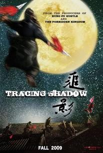 Zhui ying (Tracing Shadow)