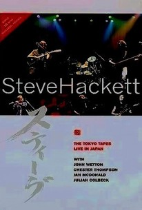 Steve Hackett: The Tokyo Tapes - Live in Japan