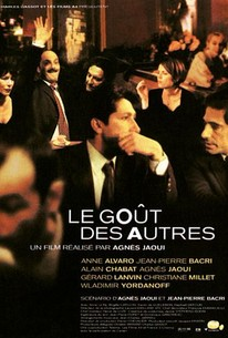 Le goût des autres (The Taste of Others)