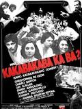 Kakabakaba ka ba? (Will Your Heart Beat Faster?)