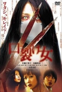 Kuchisake-onna (A Slit-Mouthed Woman) (Carved)