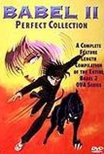 Babel II: Perfect Collection (Babel nisei)
